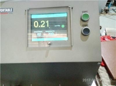 广西桂海铝业