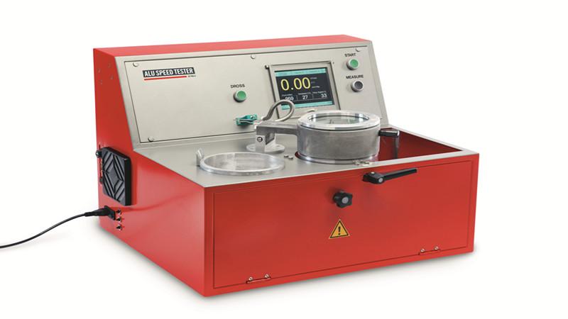 多功能快速定量测氢仪